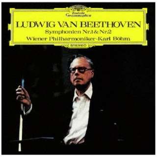 ウィーン・フィルハーモニー管弦楽団/ ベートーヴェン:交響曲第1番・第2番 【CD】