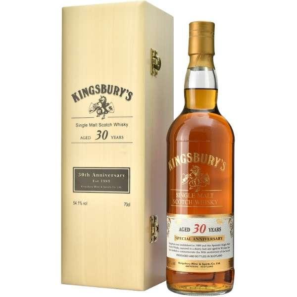 キングスバリー 30周年記念ボトル 700ml【ウイスキー】