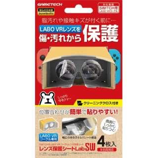 レンズ保護シートLabSW SWF2123 【Switch】