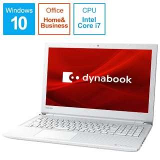 P1T6KKEW ノートパソコン dynabook T6 リュクスホワイト [15.6型 /intel Core i7 /SSD:512GB /メモリ:8GB /2019年6月モデル]