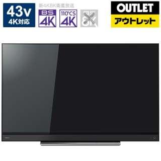 【アウトレット品】 液晶テレビ REGZA(レグザ) [43V型 /4K対応 /BS・CS 4Kチューナー内蔵] 43BM620X 【生産完了品】