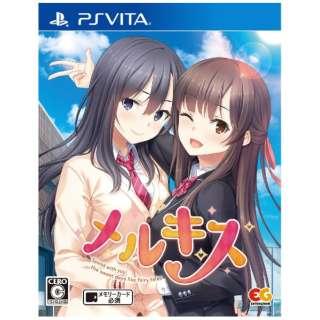 メルキス 通常版 【PS Vita】