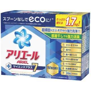 ARIEL(アリエール)サイエンスプラス7ラージサイズ  (1700g) 〔洗濯洗剤〕