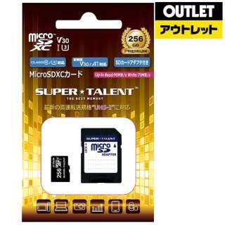 【アウトレット品】 microSDXCカード ST56MSU1P [256GB /Class10] 【数量限定品】