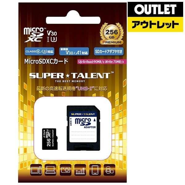 【アウトレット品】 microSDHCカード ST56MSU1P [256GB /Class10] 【数量限定品】