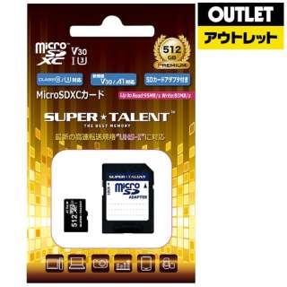 【アウトレット品】 microSDHCカード [512GB /クラス10 /UHS-I U3] ST12MSU1P 【数量限定品】