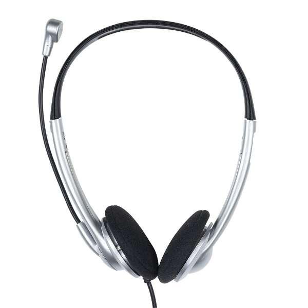 MHM-STB28SL ヘッドセット Digio2 シルバー [φ3.5mmミニプラグ /両耳 /ヘッドバンドタイプ]