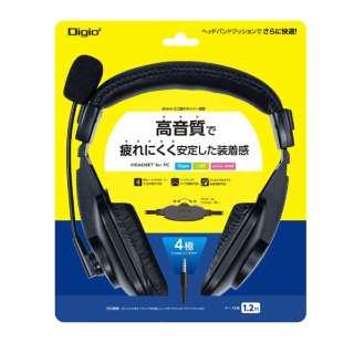 MHM-STB29BK ヘッドセット ブラック [φ3.5mmミニプラグ /両耳 /ヘッドバンドタイプ]