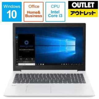 【アウトレット品】 15.6型ノートPC [Office付・Core i3・HDD 500GB・メモリ 4GB] ideapad 330 81DE001QJP ブリザードホワイト 【数量限定品】