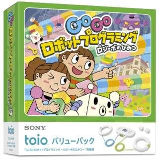 """toio バリューパック """"GoGo ロボットプログラミング ~ロジーボのひみつ~""""同梱版"""
