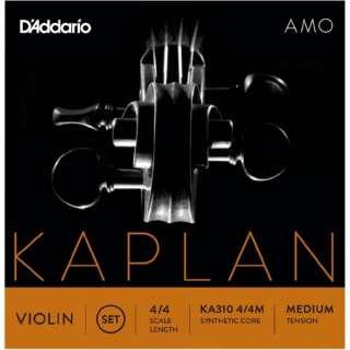 バイオリン弦 KAPANセット KA310 4/4M KAPLAN AMO SET MED ミディアム