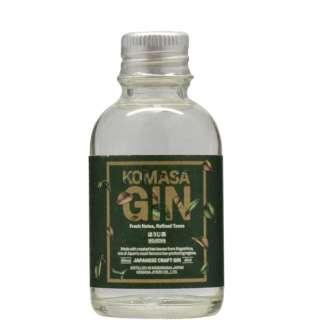 KOMASA GIN(コマサ ジン)-ほうじ茶- ミニチュアボトル 45ml