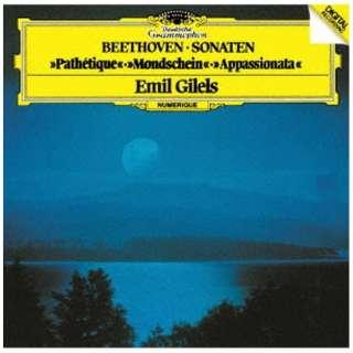 エミール・ギレリス(p)/ ベートーヴェン:ピアノ・ソナタ≪悲愴≫≪月光≫≪熱情≫ 生産限定盤 【CD】