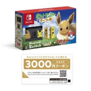 【3000円クーポンプレゼントキャンペーン対象商品】Nintendo Switch ポケットモンスター Lets Go! イーブイセット(モンスターボール Plus付き) [ゲーム機本体]