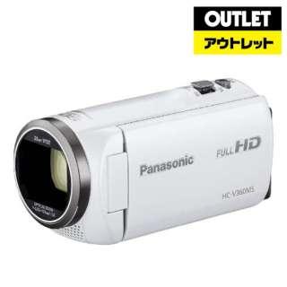 【アウトレット品】 ビデオカメラ  [フルハイビジョン対応] HCV360MSW ホワイト 【生産完了品】