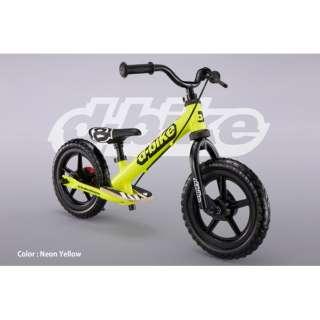 幼児用自転車 D-Bike KIX AL ディーバイクキックスAL(ネオンイエロー)【2歳以上】 【組立商品につき返品不可】