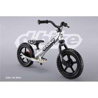幼児用自転車 D-Bike KIX AL ディーバイクキックスAL(アルシルバー)【2歳以上】 【組立商品につき返品不可】