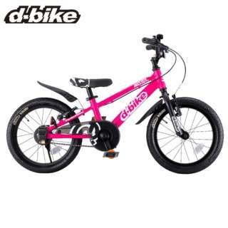 16型 幼児用自転車 D-Bike Master16AL(ネオンピンク) 03804【3歳半以上向け】 【組立商品につき返品不可】