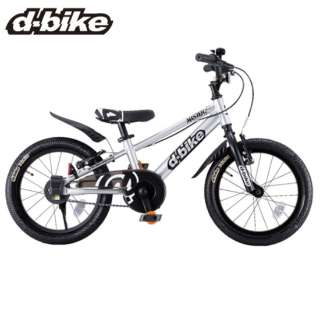18型 幼児用自転車 D-Bike Master18AL 補助車付(アルシルバー) 03810【4歳半以上向け】 【組立商品につき返品不可】