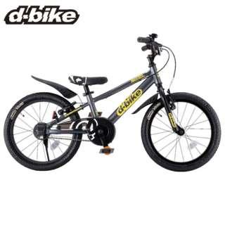 16型 幼児用自転車 D-Bike Master16AL バスケット付(ダークメタ) 03814【3歳半以上向け】 【組立商品につき返品不可】