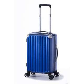 スーツケース ハードキャリー 31L ブルー ALI-6008-18 [TSAロック搭載]