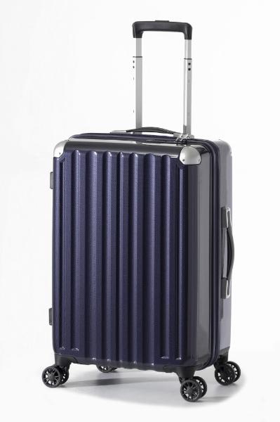 スーツケース ハードキャリー 47L カーボンネイビー ALI-6008-22 [TSAロック搭載]