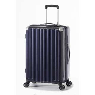 スーツケース ハードキャリー 66L カーボンネイビー ALI-6008-24 [TSAロック搭載]
