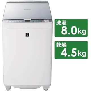ES-PX8D-S 縦型洗濯乾燥機 シルバー系 [洗濯8.0kg /乾燥4.5kg /ヒーター乾燥(排気タイプ) /上開き]