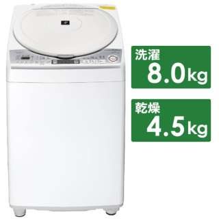 ES-TX8D-W 縦型洗濯乾燥機 ホワイト系 [洗濯8.0kg /乾燥4.5kg /ヒーター乾燥(排気タイプ) /上開き]