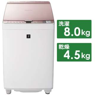 ES-PX8D-P 縦型洗濯乾燥機 ピンク系 [洗濯8.0kg /乾燥4.5kg /ヒーター乾燥(排気タイプ) /上開き]