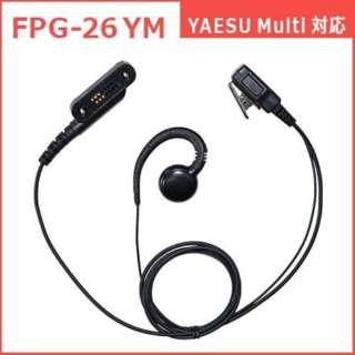 イヤホンマイクPROシリーズ 耳掛けスピーカータイプ YAESU Multi対応 FIRSTCOM FPG-26YM FPG-26YM