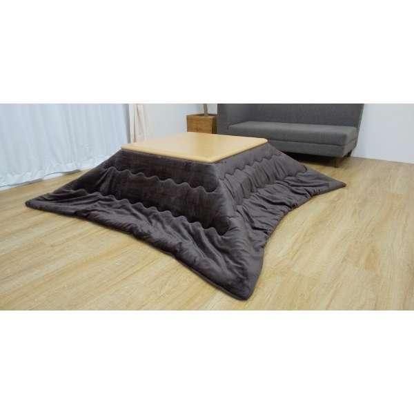 軽量あったかこたつ布団 ブラウン [対応天板サイズ:75-80cm×75-80cm /正方形]