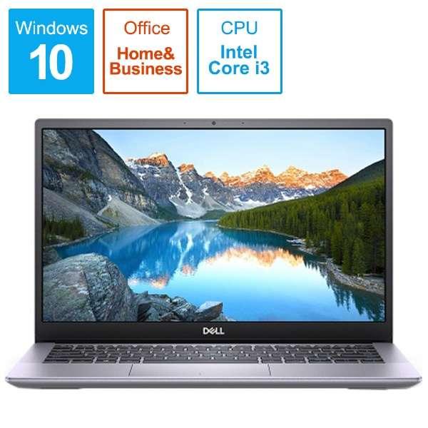 MI533-9NHBIL ノートパソコン Inspiron 13 5000 5390 アイスライラック [13.3型 /intel Core i3 /SSD:128GB /メモリ:4GB /2019年夏モデル]