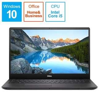 NI765-9NHBC ノートパソコン Inspiron 15 7000 7590 ブラック [15.6型 /intel Core i5 /SSD:256GB /メモリ:8GB /2019年夏モデル]