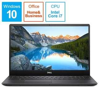 NI785-9NHBC ノートパソコン Inspiron 15 7000 7590 ブラック [15.6型 /intel Core i7 /SSD:512GB /メモリ:8GB /2019年夏モデル]