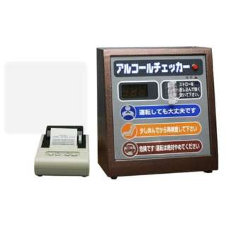 AC-007ST アルコールチェッカー プリンター同梱