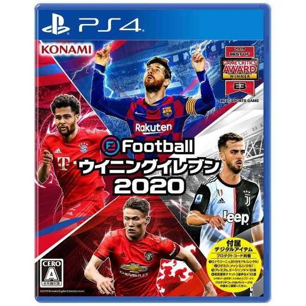 eFootball ウイニングイレブン 2020 【PS4】