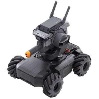 教育用インテリジェントロボット RoboMaster S1(ロボマスターS1)