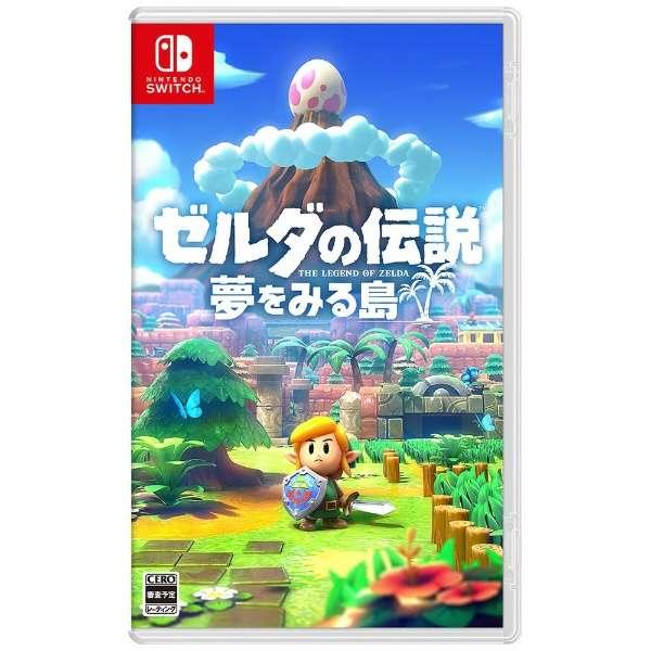 ゼルダの伝説 夢をみる島 通常版 【Switch】