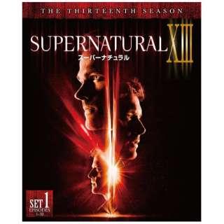 SUPERNATURAL XIII <サーティーン> 前半セット 【DVD】