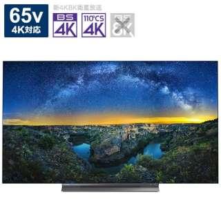 有機ELテレビ65V型 65X830 [65V型 /4K対応 /BS・CS 4Kチューナー内蔵 /YouTube対応] 【お届け地域限定商品】