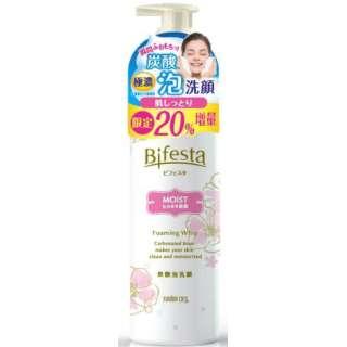 Bifesta(ビフェスタ) 泡洗顔モイスト限定増量品