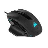 CH-9306011-AP マウス Nightsword RGB [光学式 /USB /有線]