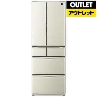 【アウトレット品】 プラズマクラスター冷蔵庫 [6ドア /観音開きタイプ /455L] SJ-F461E-N ゴールド系 【生産完了品】