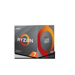 AMD Ryzen 7 3800X With Wraith Prism cooler (8C16T4.5GHz105W) 100-100000025BOX