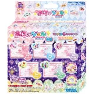 キラデコアート PGR5-01 ぷにジェル専用ジェル5パックセット ライトカラー
