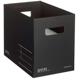 収納ボックス Mサイズ NEOS(ネオス) ブラック A4-NEMB-D
