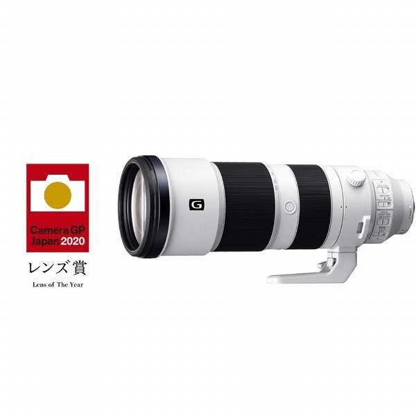 カメラレンズ FE 200-600mm F5.6-6.3 G  OSS ホワイト SEL200600G [ソニーE /ズームレンズ]
