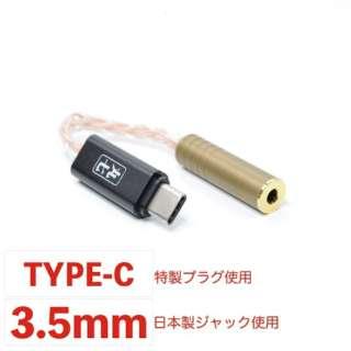 TypeC to 3.5mm 4極変換ケーブル TSH-M7-TC354