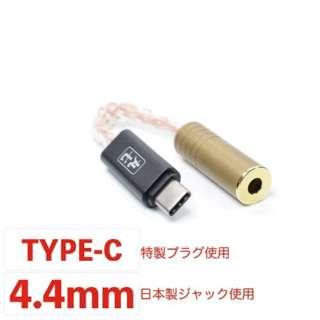 TypeC to 4.4mm 5極変換ケーブル TSH-M7-TC445